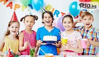 3 часа Рожден ден за до 10 деца + грим, аниматор и меню, от Парти център Замръзналото кралство