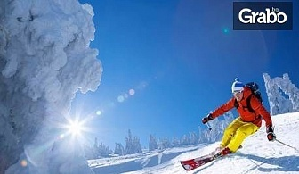 1 или 2 часа ски или сноуборд учител, плюс оборудване - в Пампорово