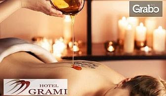 """2 часа SPA ритуал """"Клеопатра""""! Парна баня, пилинг, масаж на цяло тяло с мед и мляко и масаж на лице"""