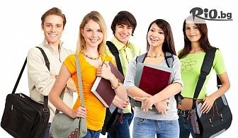 10 или 20 часа уроци по Български език и литература за ученици от 1 до 12 клас, от Детска занималня Вселена