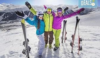 1 или 2 часа уроци по ски или сноуборд плюс оборудване за един човек от ски училище и гардероб Скиелит!