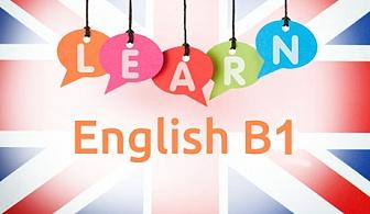 80 уч. часа вечерен курс по Английски език трето ниво B1 за 159 лв. в езиков център Галакси, Люлин