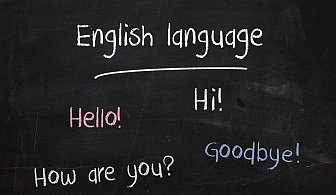 80 уч. часа вечерен курс по Английски език второ ниво А2 за 159 лв. в езиков център Галакси, Люлин