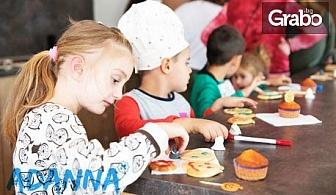 """2 часа забавление за малки кулинири! Уъркшоп за деца """"Предизвикателство: Коледна къща""""на 23 Декември"""