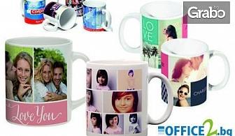 Чаша със снимка и надпис по избор - 1 или 3 броя