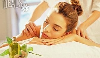 Частичен масаж на зона по избор със сауна и релакс зона за 9.90лв в Pixy studio