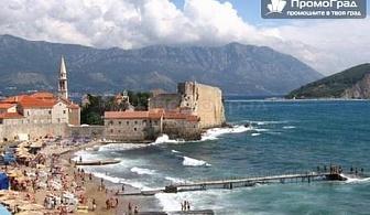 До Черна гора и Хърватия (5 дни/3 нощувки със закуски и вечери) с Имтур за 285 лв.