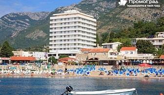 Черна гора и Хърватия (13-17.04) 3 нощувки със закуски в Сутоморе, Sato Resort 4*+ (classic, изглед море)