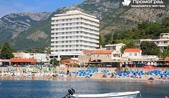Черна гора, Сутоморе (собствен транспорт) - 6 дни/5 нощувки със закуски (стая изглед градина) със закуски за 320 лв.