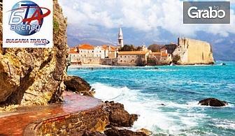 До Черна гора за Великден! 3 нощувки със закуски и вечери, плюс транспорт и възможност за Будва, Котор и Дубровник