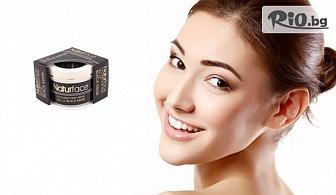 Черна маска за лице NaturFace за трайно премахване на черни точки и акне, от Tanais Shop