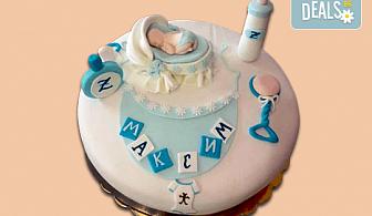 Честито бебе! Торта за изписване от родилния дом, за 1-ви рожден ден или за прощъпулник, специална оферта на Сладкарница Джорджо Джани