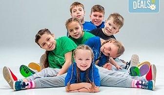 Четири посещения на танцова и театрална импровизация за деца в Sofia International Music & Dance Academy!
