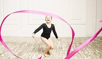 Четири урока художествена гимнастика за деца в най-новата зала за тренировки BB Sport Center