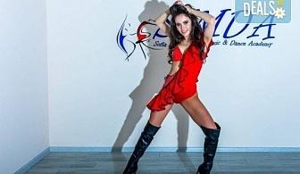 Четири урока по латино танци при Силвия Лазарова - професионален танцьор и инструктор по латино и спортни танци, в Sofia International Music & Dance Academy!