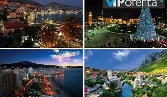 Четиридневна екскурзия в Албания: Тирана - Дуръс - Круя - Берат от Бамби М тур