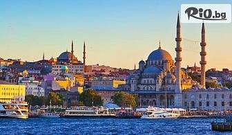 Четиридневна екскурзия до Истанбул за Свети Валентин! 2 нощувки със закуски, автобусен транспорт и посещение на Одрин, от ТА Поход
