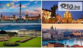Четиридневна екскурзия през Майските празници до Будапеща и Виена + посещение на Нови Сад! 2 нощувки със закуски, автобусен транспорт и екскурзовод, от Еко Тур Къмпани