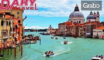Четиридневна екскурзия до Венеция и Любляна през Юни или Юли! 2 нощувки със закуски и транспорт, с възможност за Верона