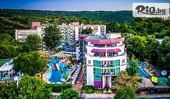 Четиризвездна All Inclusive почивка + басейн, шезлонг, чадър, детска анимация, от COOEE Mimosa Sunshine Hotel 4*, Златни пясъци