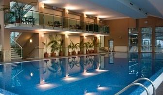 Четиризвездна Нова Година в хотел Велина****Велинград! 3 нощувки със закуски и Новогодишна Празнична Вечеря + вътрешен и външен минерален басейн + джакузи, сауна и парна баня!!!