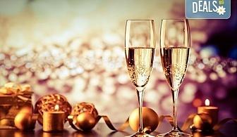 Четиризвездна Нова година в Скопие, Македония! 2 нощувки със закуски в Hotel Ibis 4*, Новогодишна вечеря и транспорт!