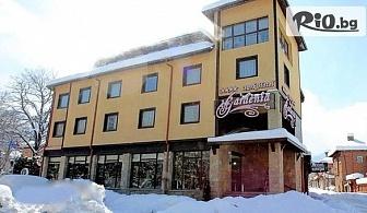 Четиризвездна почивка в Банско през Март! Нощувка със закуска и вечеря /по избор/ + басейн и СПА, от Парк хотел Гардения 4*