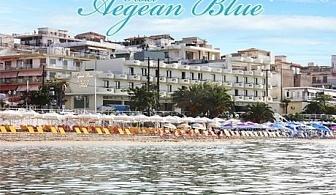 Четиризвездна почивка през октомври на първа линия в Неа Каликратия, Гърция! Нощувка със закуска + басейн и сауна в Aegean Blue****