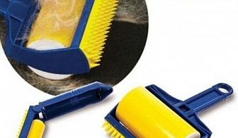 Четка за дрехи Sticky Clean Rollers