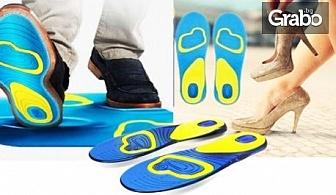 Чифт ежедневни стелки за обувки с технология GelActiv - дамски или мъжки