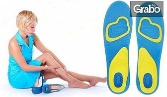 Чифт ежедневни стелки за обувки с технология GelActiv