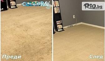 Чист дом! Почистване с последен модел Rainbow на матрак или диван с до 6 седящи места, от Почистваща фирма Clean Ray