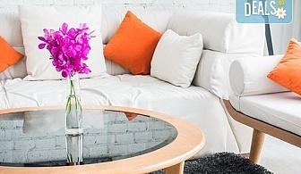За чист и уютен дом! Професионално пране и подсушаване на 6 седящи места на диван от почистване КИМИ!