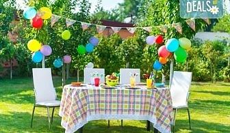 """Чист въздух и игри в Драгалевци - детски център """"Бонго Бонго"""" предлага 3 часа лудо парти за 10 деца и родители!"""