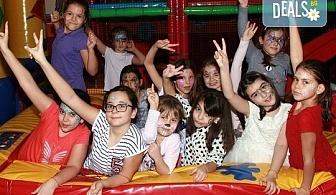 """Чист въздух и игри в Драгалевци! Детски център """"Бонго Бонго"""" предлага 3 часа лудо парти с включено меню за 10 деца и родители!"""