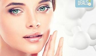 Чиста и красива кожа! Дълбоко почистваща терапия и подарък: оформяне на вежди в студио за красота Fabio Salsa