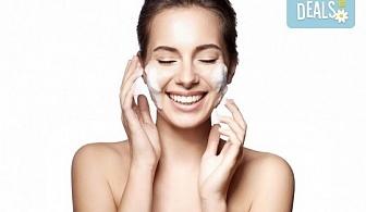 Чиста и сияйна кожа! Дълбоко почистване на лице в 9 стъпки с ултразвук салон за красота Ванеси!