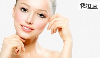 За чиста и сияйна кожа! Класическо дълбоко почистване на лице + маска, пилинг и крем, от Fashion Studio Кий Марая