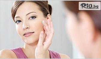 Чиста и сияйна кожа! Класическо почистване на лице, от Салон Морис