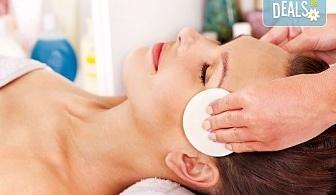 Чиста и сияйна кожа с мануално или ултразвуково почистване на лице в 8 стъпки от Sense of beauty studio!