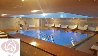 Чисто НОВ спа център и басейн с ГОРЕЩА минерална вода + нощувка и закуска за двама в Гранд хотел Казанлък