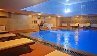 Чисто НОВ спа център и басейн с ГОРЕЩА минерална вода + нощувка със закуска и вечеря само за 54 лв. в Гранд хотел Казанлък***