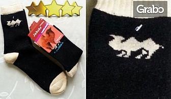 Чорапи от камилска вълна, произведени в Монголия