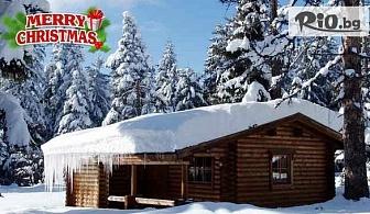 Чудна Коледа в Боровец! Нощувка за до четирима в самостоятелна вила със или без сауна, от Вилно селище Ягода 3*