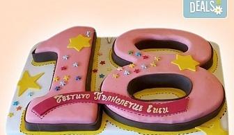 Цифри! Изкушаващо вкусна бутикова АРТ торта с цифри и размер по избор от Сладкарница Джорджо Джани