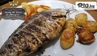Ципура на BBQ MIBRASA с гриловани зеленчуци + Десерт Френска нуга с ядки и зелени смокини, от Ресторант Note Di Vino