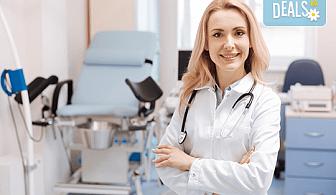 Цитонамазка, микробиологично изследване на влагалищен секрет и по желание HPV тест в ДКЦ Асцендент