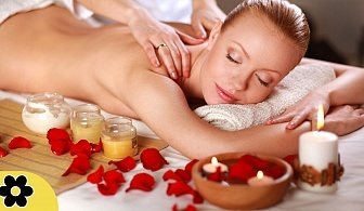 """Цял час релаксиращ антистрес масаж на цяло тяло от масажен салон """"Кинези плюс""""!"""