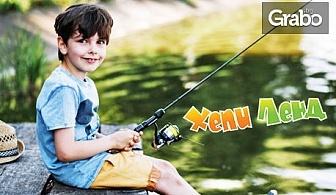 Цял ден риболов край Варна