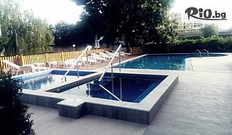 Цял ден СПА релакс - ползване на термален минерален басейн + джакузи, от Хотел Иванчов хан 3*, Св. Св. Константин и Елена